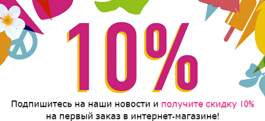Акции THE BODY SHOP в Карловке